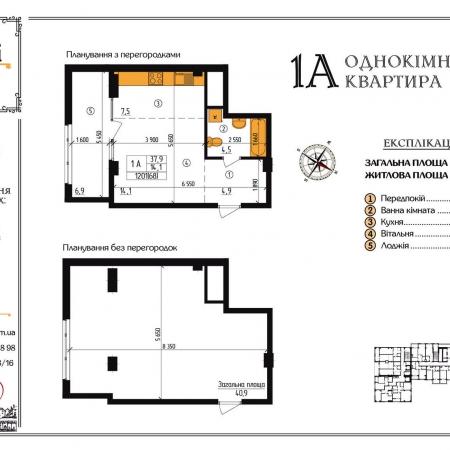 2 секция 12 этаж